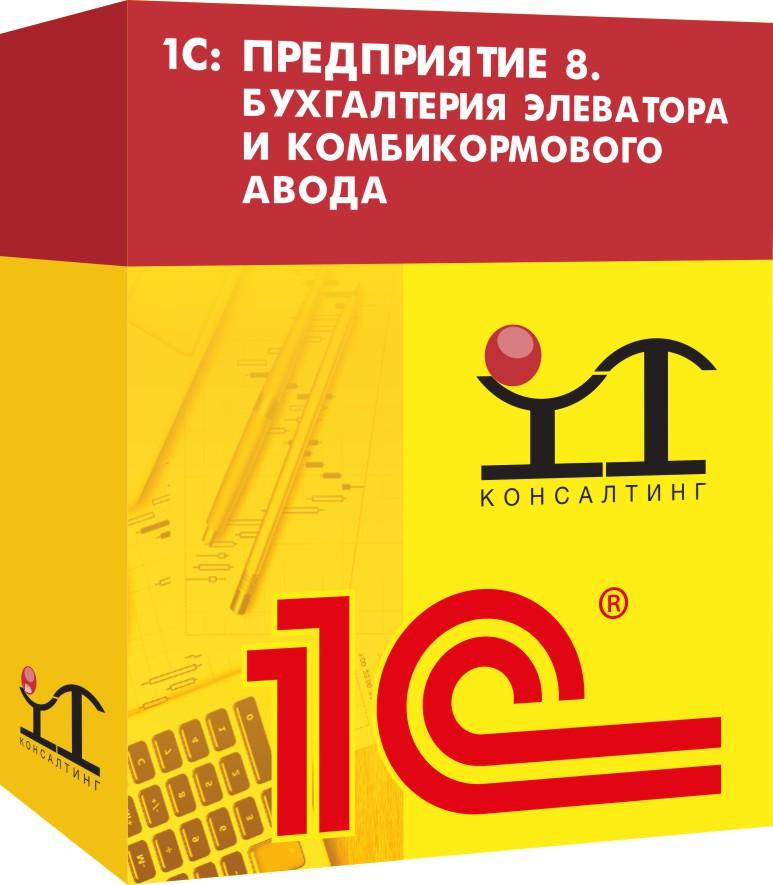 Бухгалтерия элеватора 1с выбор системы электропривода ленточного конвейера